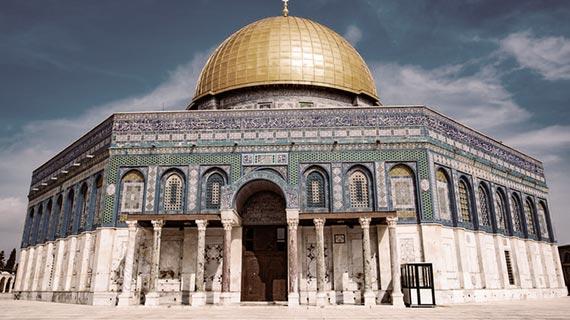 Jerusalén course image